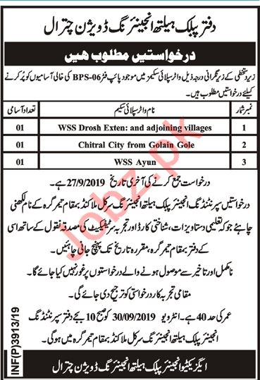 Public Health Engineering Division Jobs 2019 in Chitral KPK