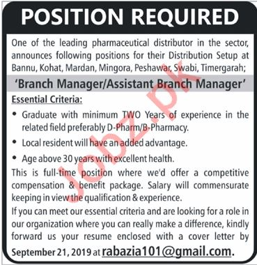 Branch Manager & Assistant Branch Manager Jobs 2019