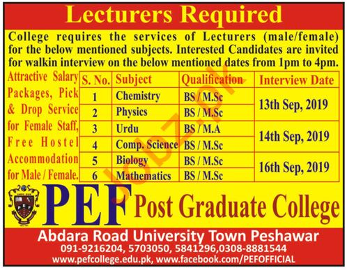 PEF Post Graduate College Jobs For Lecturers in Peshawar KPK