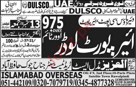 Dulsco Company Jobs 2019 For Dubai UAE 2019 Job