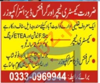 Teacher Graphics Designer Jobs in Abbottabad
