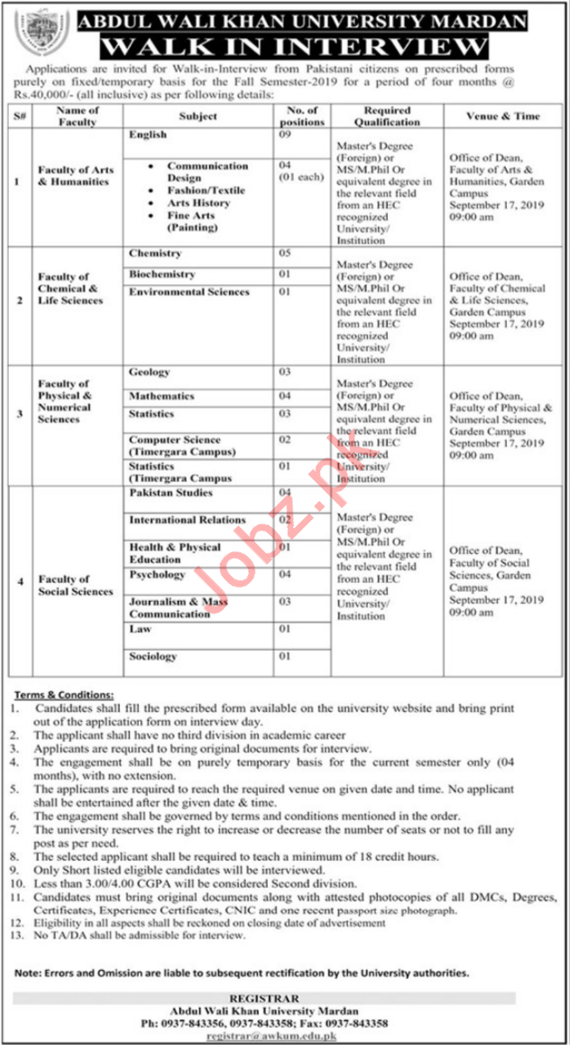 Abdul Wali Khan University Mardan AWKUM Walk In Interviews