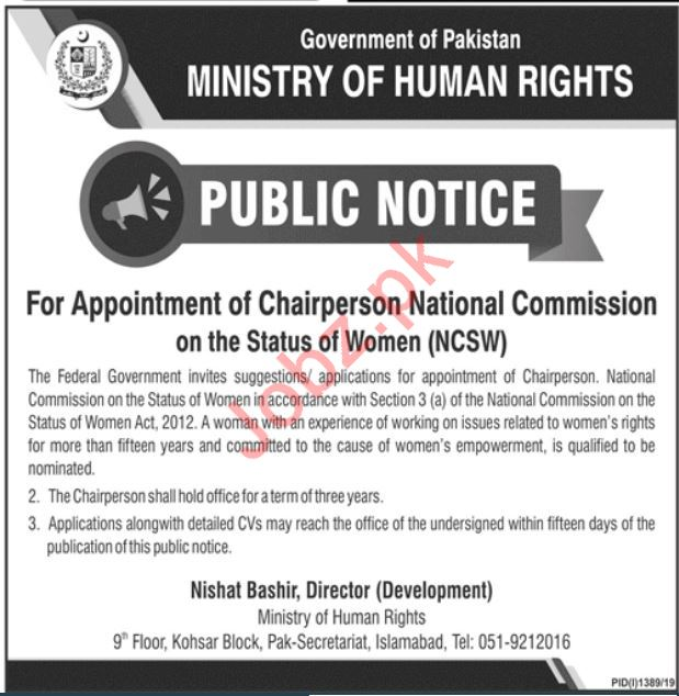 Ministry of Human Rights Job For Chairperson in Islamabad