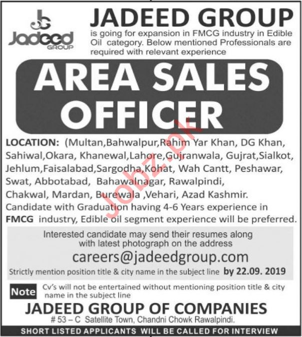 Jadeed Group Jobs For Area Sales Officers