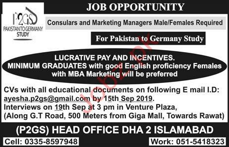 Pakistan To Germany Study Islamabad Jobs