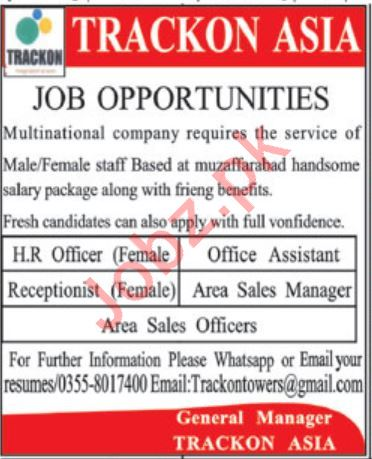 Trackson Asia Multinational Company Jobs in Muzaffarabad
