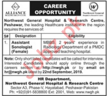 Alliance Healthcare Pvt Ltd Jobs 2019 In Peshawar KPK