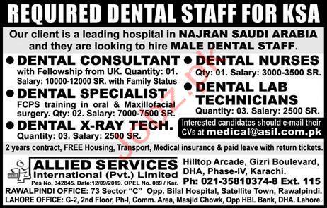 Dental Staff jobs inSaudi Arabia