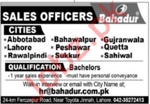 Bahadur Group of Industries Lahore Jobs for Sales Officers