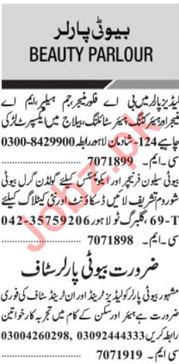 Jang Sunday Classified Ads 15th Sep 2019 for Beauty Parlor
