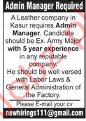 Admin Manager Jobs in Kasur