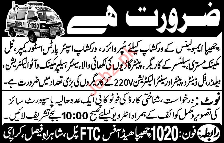 Chippa Welfare Station Workshop Jobs 2019 in Karachi