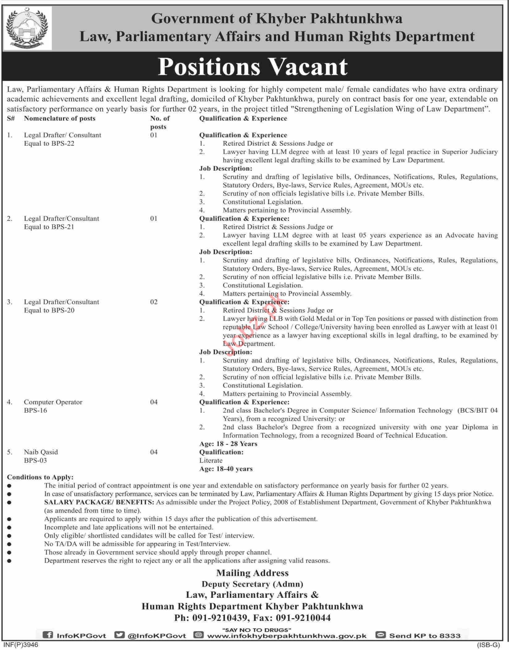 Law Parliamentary Affairs & Human Rights Department KPK Jobs