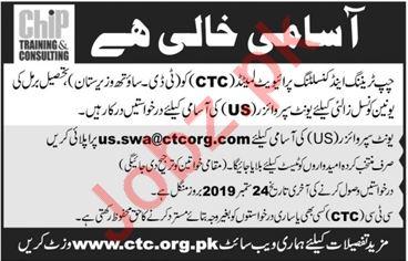 CHIP Training & Consulting Pvt Ltd NGO Job South Waziristan