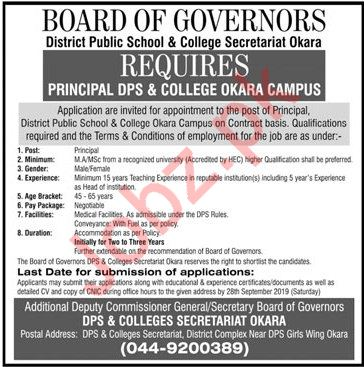 District Public School & College Okara Jobs 2019