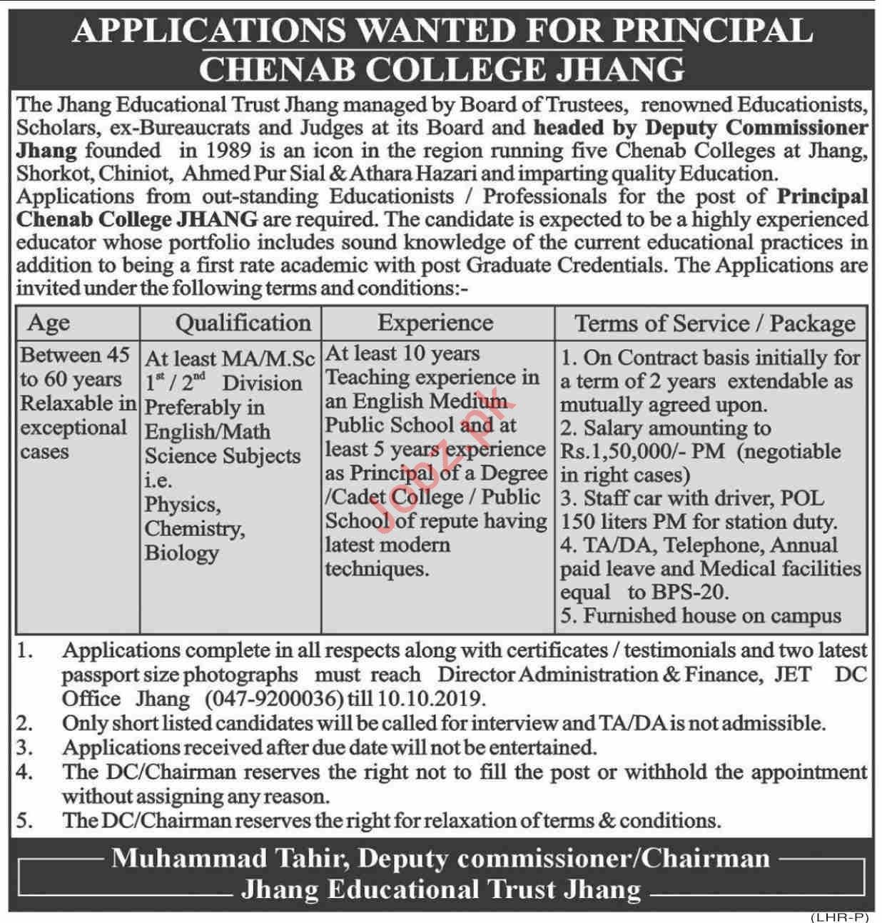Chenab College Jhang Jobs 2019 for Principal