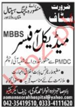Medical Officer Jobs in Lahore