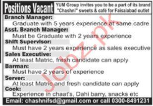 Chashni Sweets & Cafe Faisalabad Jobs