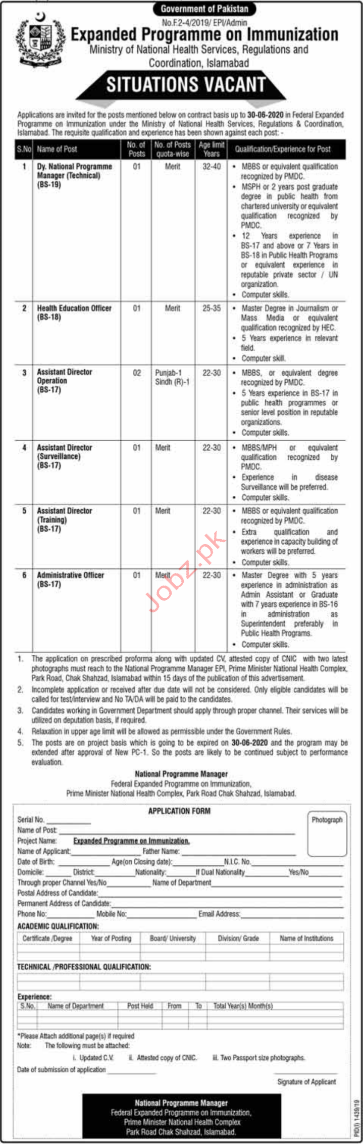 Ministry of National Health Services Jobs in Islamabad
