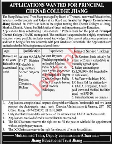 Chenab College Job For Principal in Jhang