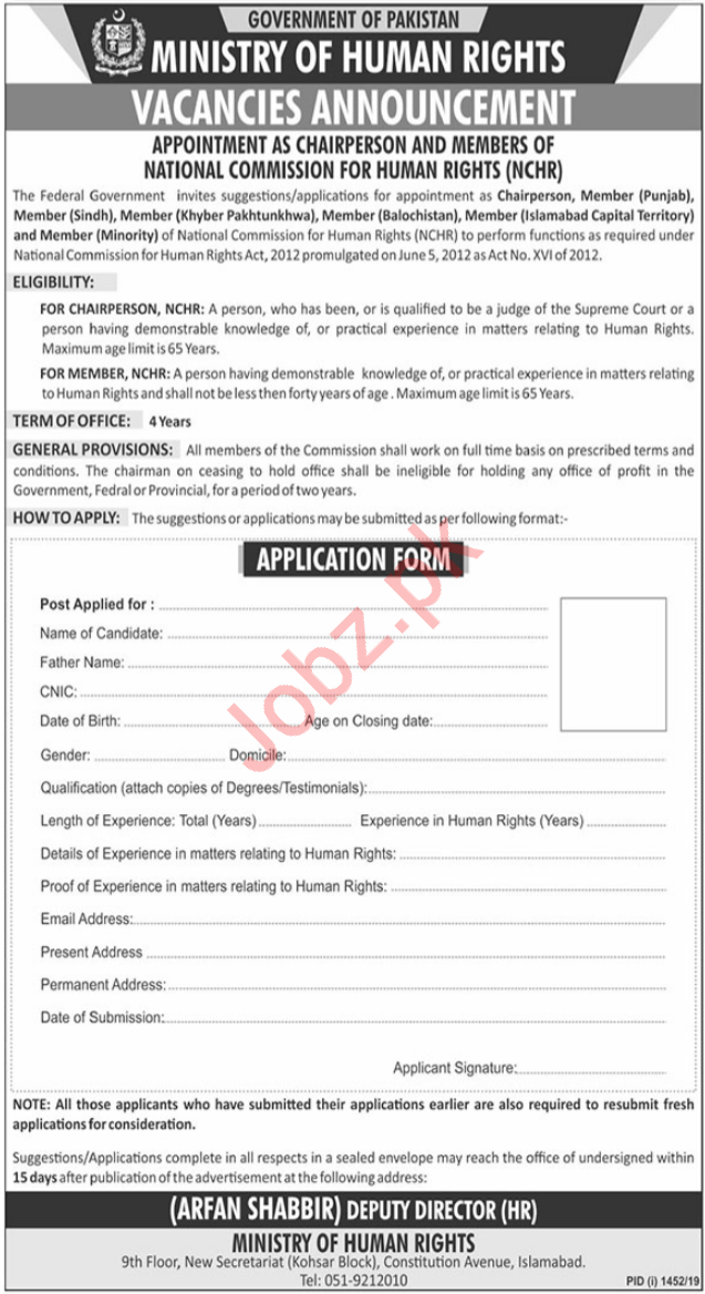 Ministry Of Human Rights Islamabad Jobs 2019