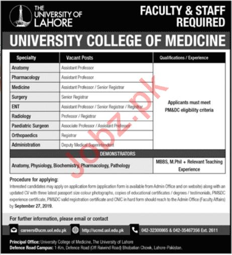 The University of Lahore UOL Faculty & Staff Jobs 2019