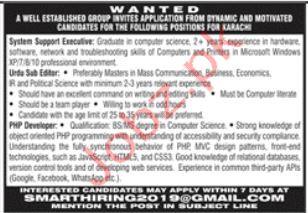IT Sector Jobs in Karachi