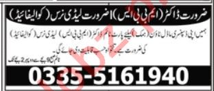 Doctor & Nurse Jobs 2019 in Islamabad