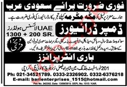 Dumper Driver Jobs in Saudi Arabia