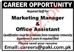Marketing Manager Office Assistant Jobs in Karachi