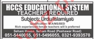 HCCS Educational System Rawalpindi Jobs for Teachers