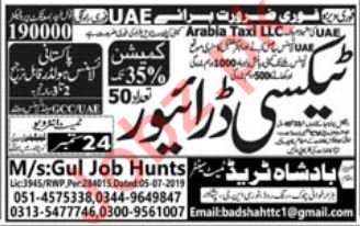 Arabia Taxi LLC Jobs For LTV Taxi Driver in UAE