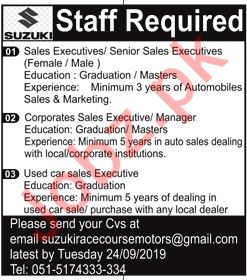 Suzuki Race Course Motors Rawalpindi Jobs Sales Executive