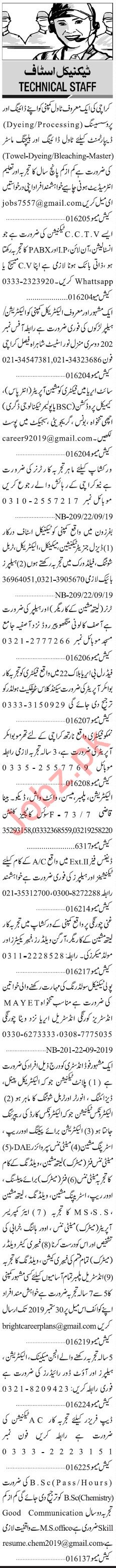 Jang Sunday Classified Ads 22nd Sep 2019 for Technical Staff