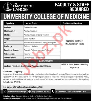 The University of Lahore UOL Faculty & Staff Jobs in Lahore