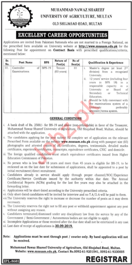 University of Agriculture Multan Jobs 2019