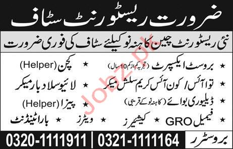 Restuarant Jobs in Lahore