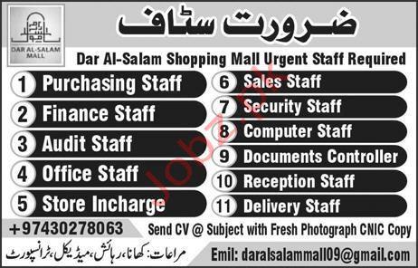Dar Al Salam Shopping Mall jobs in Lahore