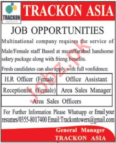 Trackon Asia Muzaffarabad Jobs 2019 HR Officer Sales Officer