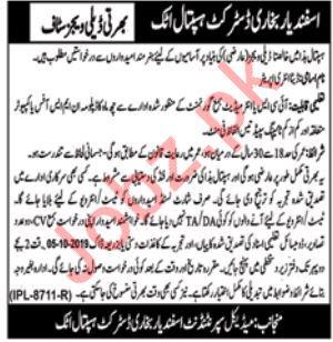 Asfandyar Bukhari District Hospital Jobs 2019 in Attock