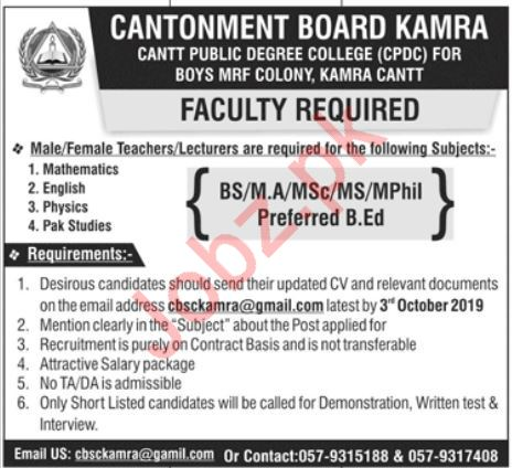 CPDC Cantt Public Degree College Kamra Jobs 2019