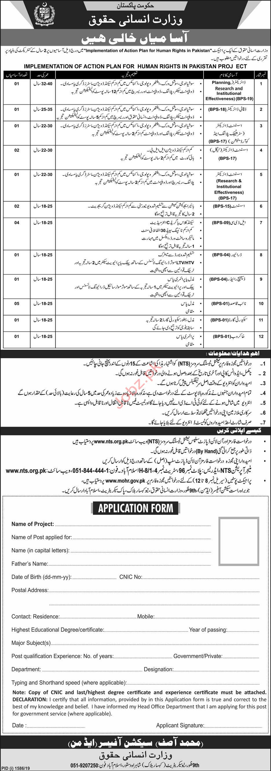 Action Plan Project Ministry of Human Rights NTS Jobs
