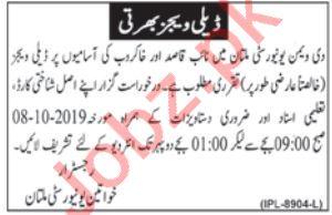 The Women University Multan Jobs 2019 for Naib Qasid