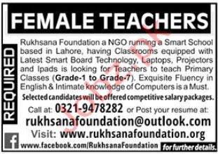 Teacher Jobs in  NGO Lahore