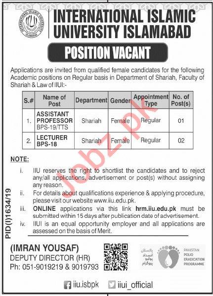 International Islamic University Islamabad IIUI Jobs 2019