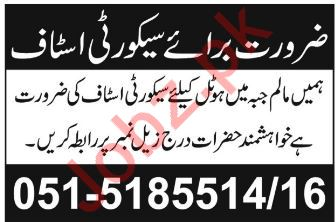 Security Staff Job For Hotel in Malam Jabba Swat KPK