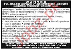 Software Company Jobs in Karachi