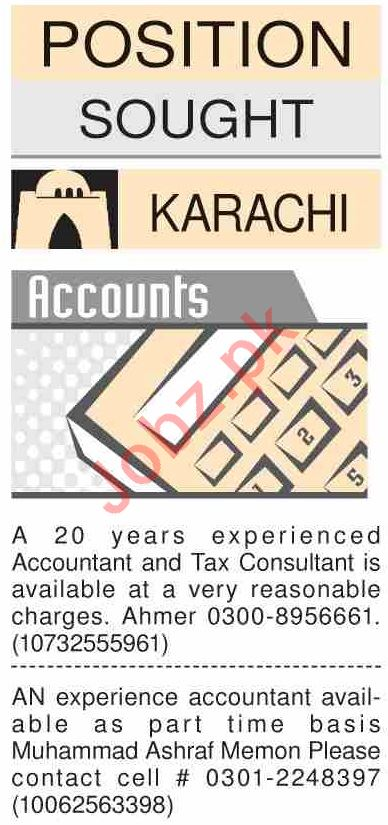 Dawn Sunday Classified Ads 29th Sep 2019 for Accounting
