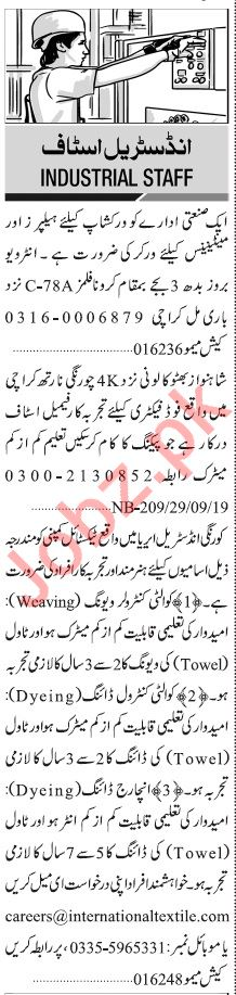 Jang Sunday Classified Ads 29th Sep 2019 for Industrial