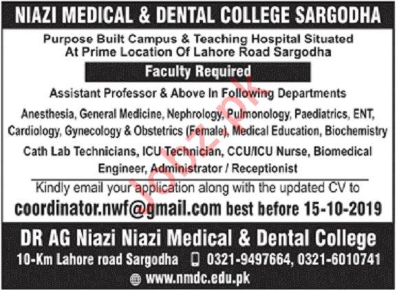 Niazi Medical & Dental College Faculty Jobs 2019 in Sargodha